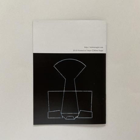 Miwa Sugai|CONSTRUCTIVISM  line