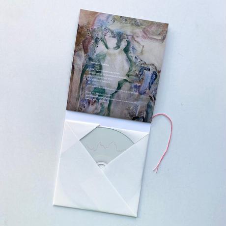 CD-R 山/完全版 / Strangers' immune
