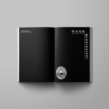 포포코미 / 韓国語版ポポコミ