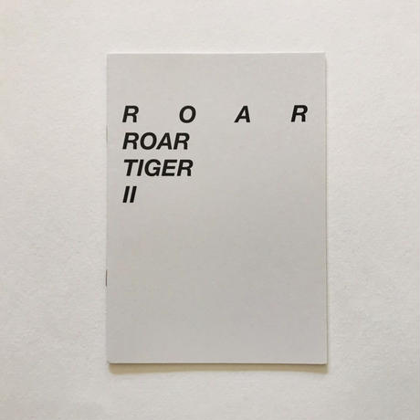 永岡裕介 / Roar Roar Tiger II