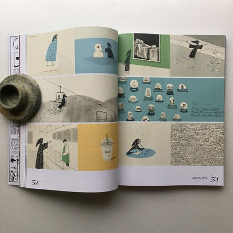 FUKT Magazine #19 – The Storylines Issue