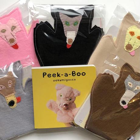 パペット付き| ookamigocco/ 絵本 Peek- a- Boo