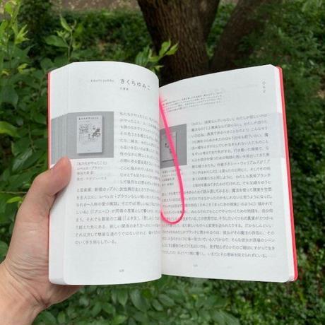 FOLK old book store|肝腎
