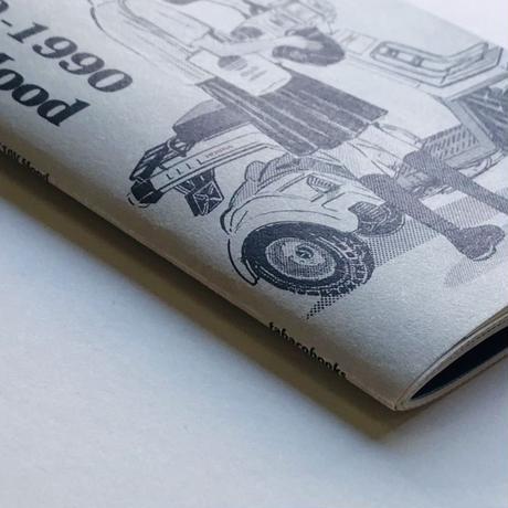 タバコブックス tabacobooks/ 110Vトランス