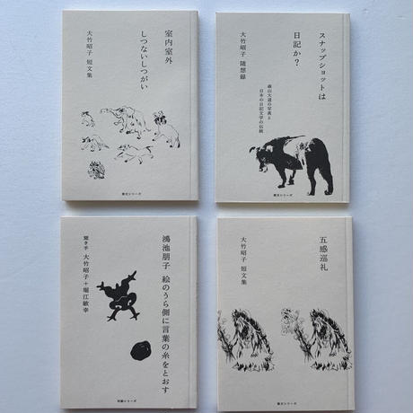 カタリココ文庫シリーズ
