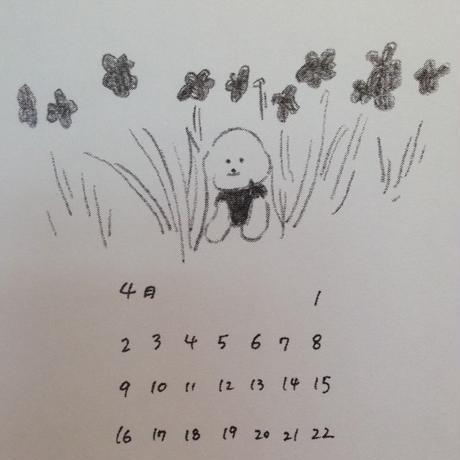 カード3枚付・てらおかなつみカレンダー