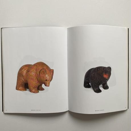 熊彫 〜義親さんと木彫りの熊