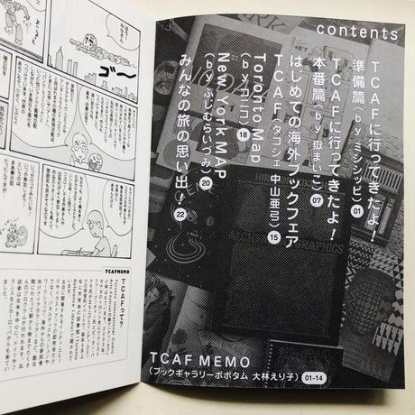 POPOREPO(ポポレポ)vol.1  / はじめてのTCAF