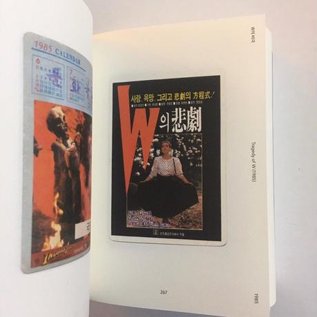 영화카드大전집2(映画カード大全集2)