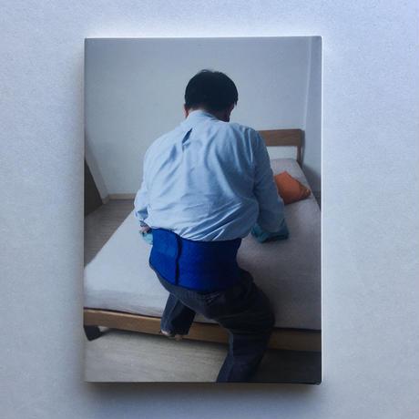 Chi Tsai Ni|床上拓撲學/ TOPOLOGY IN BED
