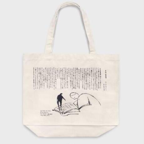 トートバッグ『ある夜、図書館で』
