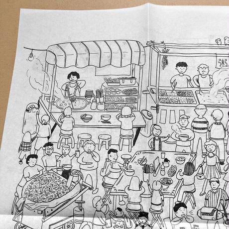 美藝畫報社の本 Zine セット: 香港の市場、香港街頭小食