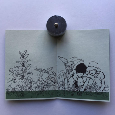 0.1 |gardening