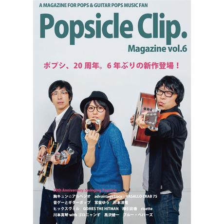 Popsicle Clip. Magazine vol.6/ポプシクリップ。マガジン第6号 PPV14-100(BOOK)