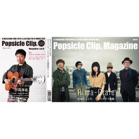 Popsicle Clip. Magazine vol.8/ポプシクリップ。マガジン第8号 PPV15-100(BOOK+CD)