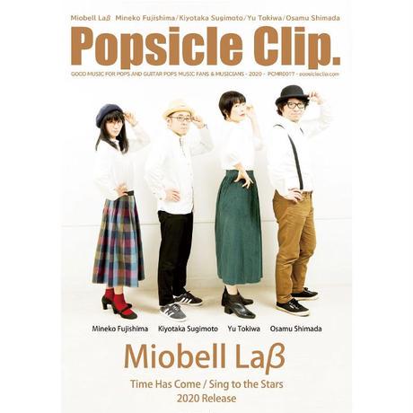 Popsicle Clip. Magazine vol.11/ポプシクリップ。マガジン第11号(BOOK) ※直販限定特典付