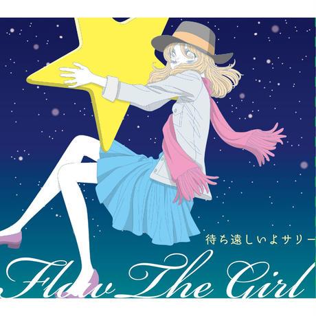 Flow The Girl『待ち遠しいよサリー』PCMR0005(CD)