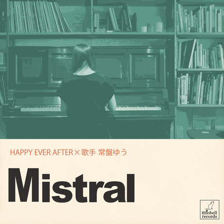 HAPPY EVER AFTER×歌手常盤ゆう『Mistral』PCMR0018S1(CDR) ※直筆サイン入りジャケット&ポストカード特典付