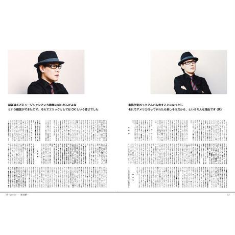 Popsicle Clip. Magazine vol.10/ポプシクリップ。マガジン第10号 CDセット PCMR0009M(BOOK+CD) ※ポストカード特典付