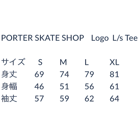 PORTER SKATE SHOP - L/s Logo Tee -