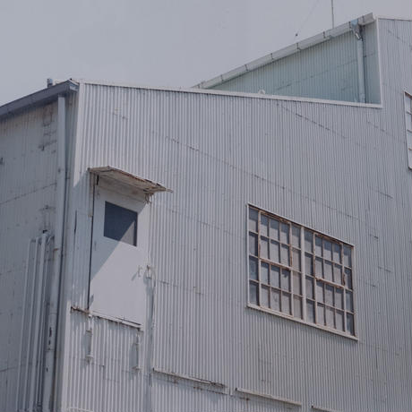 Blue Factory (380mm)