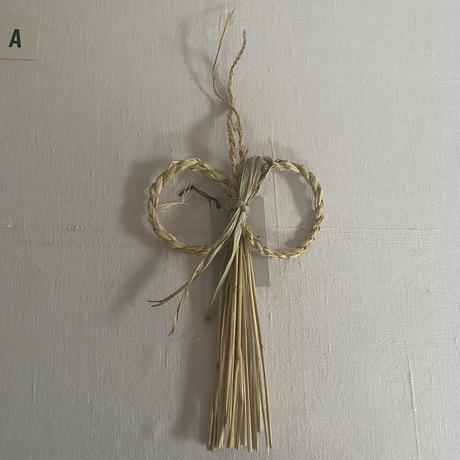 種水土花 しめ飾り メガネ型 M