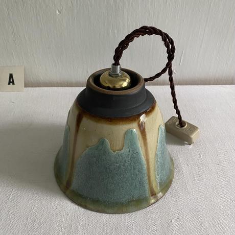 ノモ陶器製作所 5寸ペンダントライト