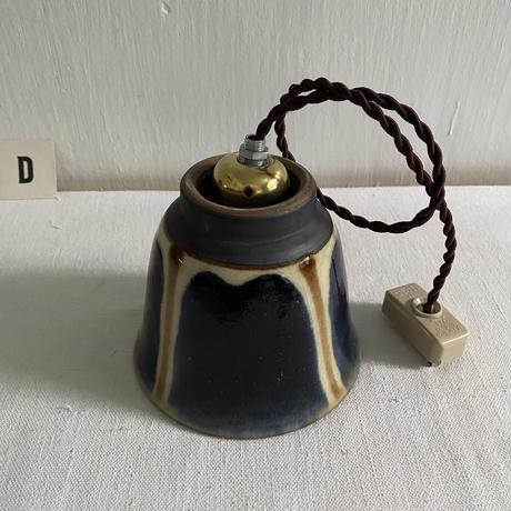 ノモ陶器製作所 4寸ペンダントライト
