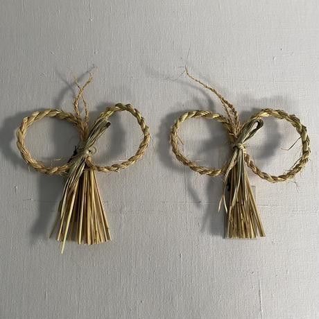 種水土花 しめ飾り メガネ型 L