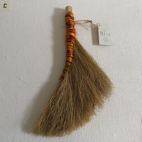 種水土花 ススキとリサイクルシルクのホウキ L