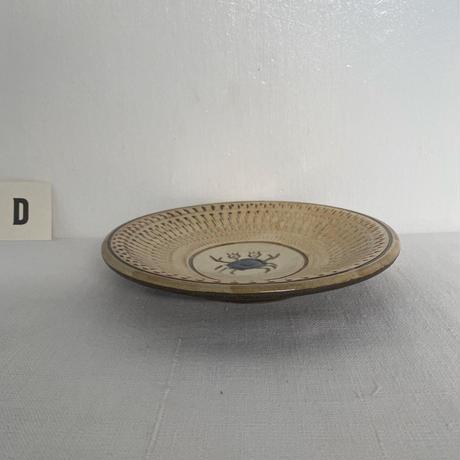 ノモ陶器製作所 6寸皿