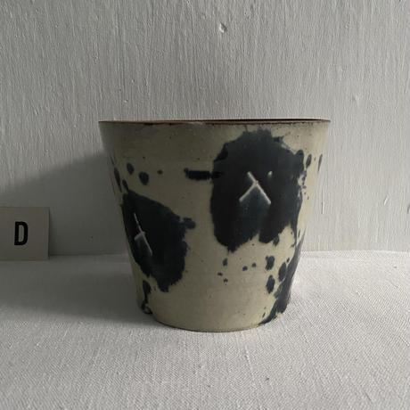 深貝工房 別注5寸植木鉢