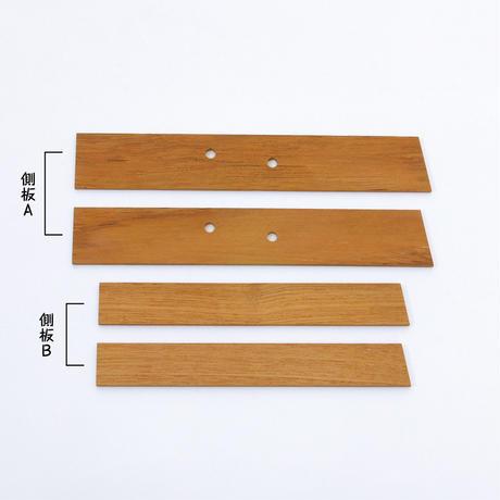 連発輪ゴム鉄砲専用カスタムパーツ Side Plate(Teak)