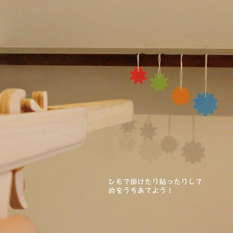 porupeppo ORIGINAL SHOOTER-postcard size-