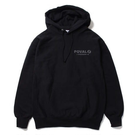 Rational Hooded Sweatshirt (Black)