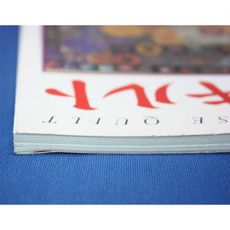 キルトコレクション 3 和のキルト 別冊NHKおしゃれ工房