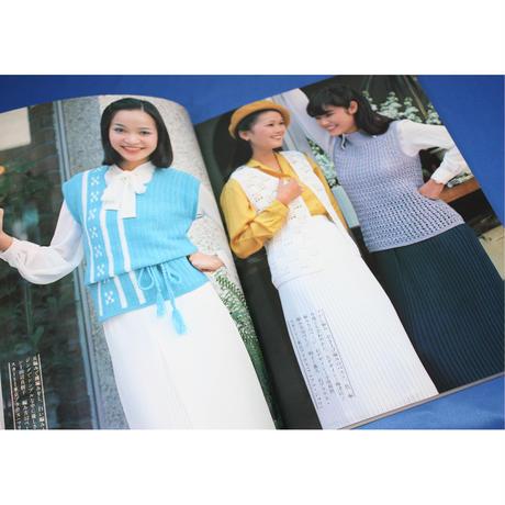ベスト&ベスト ONDORIあみもの  昭和53年 雄鶏社