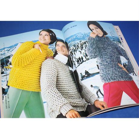 ジャンボ編み ONDORI jet knit 昭和43年  雄鶏社