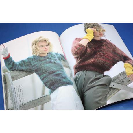 いちばんナウいTセーター 手編みでラブコール  昭和59年  講談社