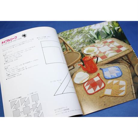 パッチワーク ベストパターン 雄鶏社