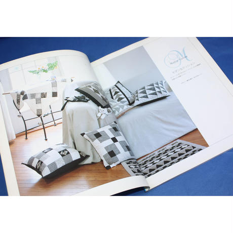 パッチワーク小もの 部屋を飾る手づくりインテリア 日本ヴォーグ社