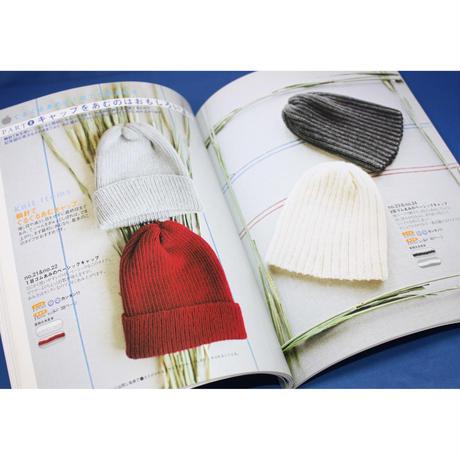 棒針あみ マフラー、帽子+小もの はじめてあむ。1日で編む。 主婦の友社