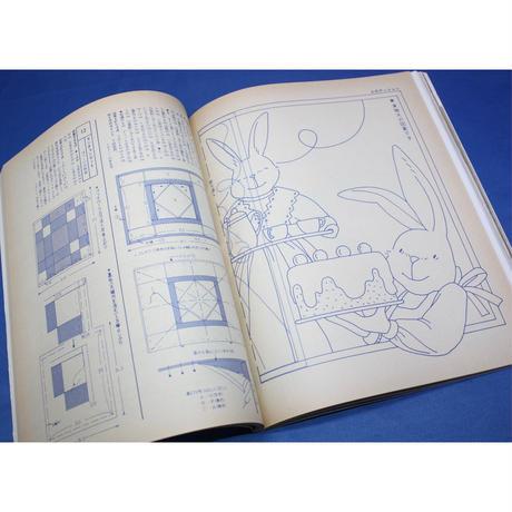 ヴォーグ手づくり手芸 パッチワーク・キルト・アップリケ '80冬 日本ヴォーグ社