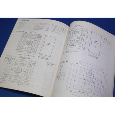 ステンシルのパッチワーク 日本ヴォーグ社