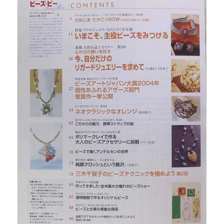 Beads Bee ビーズ・ビー Vol.4 パッチワーク通信社
