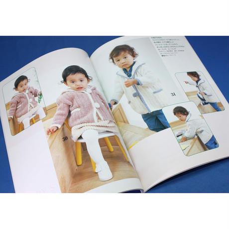 かわいい赤ちゃんニット 0~24ヵ月 ママの手作り、かわいいニットがいっぱい 日本ヴォーグ社