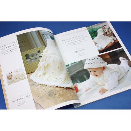 ラブリーニットを赤ちゃんに ママの手あみがいちばんかわいい 50~80cm 川路ゆみこ 主婦の友社