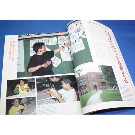 マイ・パッチワークキルト in the world Vol.1 パッチワーク通信社