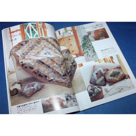 キルトコレクション 2 カントリーキルト 別冊NHKおしゃれ工房
