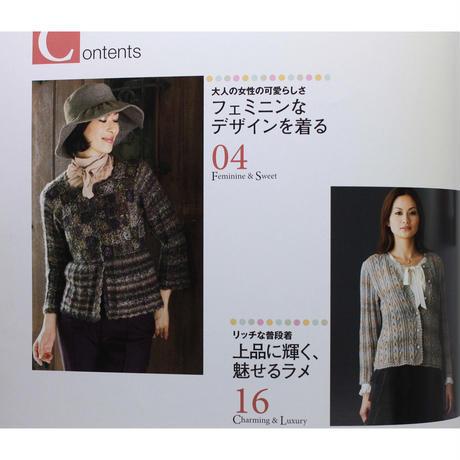 大人の女性が着こなす ミセスのセーター&ベスト vol.8 日本ヴォーグ社